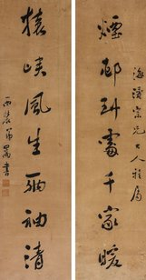 An image of Couplet in cursive script by LIANG Song