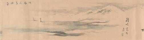 An image of Trip to Lake Biwa by Kôno BAIREI