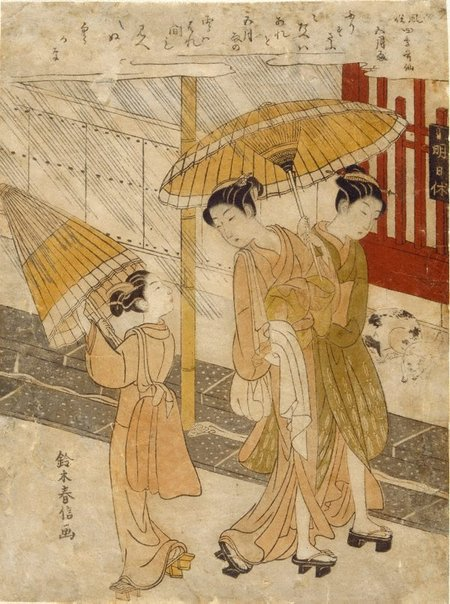 An image of Rain of the fifth month by Suzuki HARUNOBU